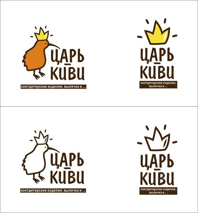 "Доработать дизайн логотипа кафе-кондитерской ""Царь-Киви"" фото f_7105a081ca1a751e.jpg"