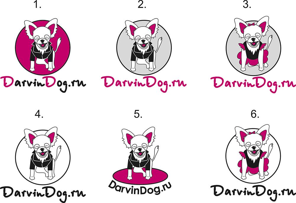Создать логотип для интернет магазина одежды для собак фото f_733564b612ccda1d.jpg