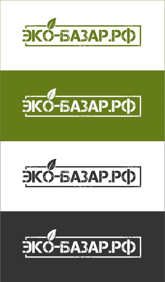 Логотип компании натуральных (фермерских) продуктов фото f_738594012a623834.jpg