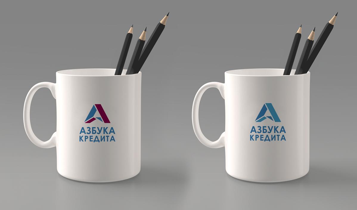 Разработать логотип для финансовой компании фото f_7545df21333a6f76.jpg