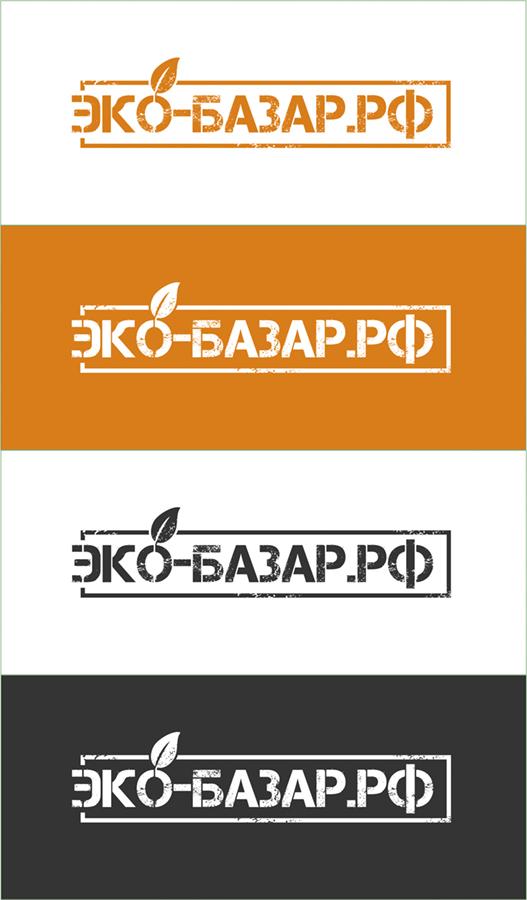 Логотип компании натуральных (фермерских) продуктов фото f_7825940107c37cee.jpg
