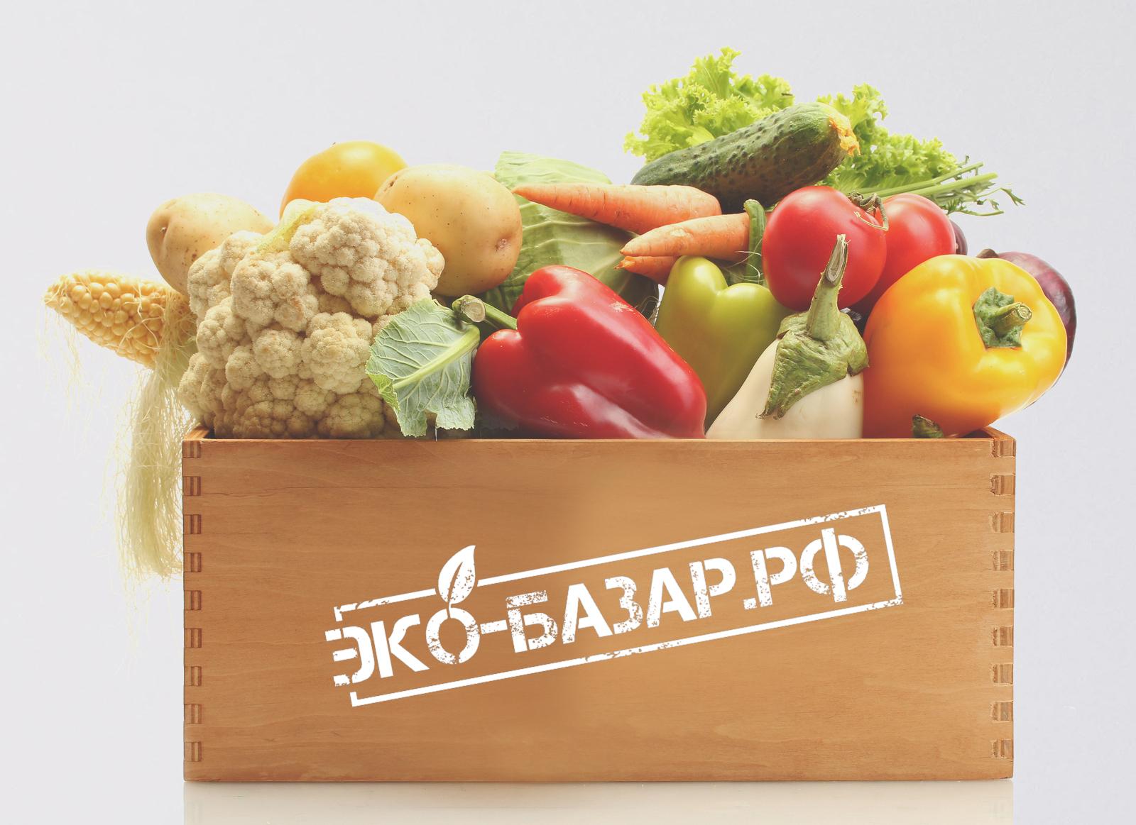Логотип компании натуральных (фермерских) продуктов фото f_782594125ebd3e36.jpg