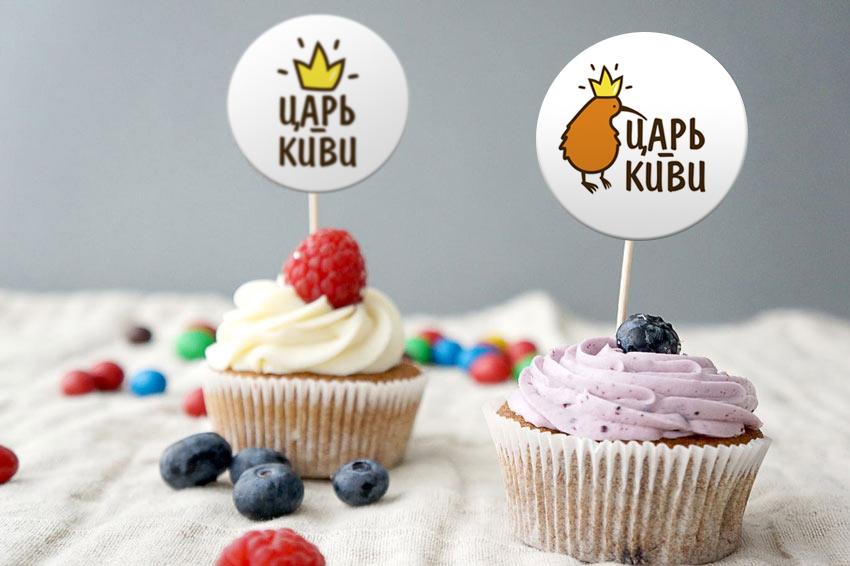 """Доработать дизайн логотипа кафе-кондитерской """"Царь-Киви"""" фото f_7965a059b0fc9423.jpg"""