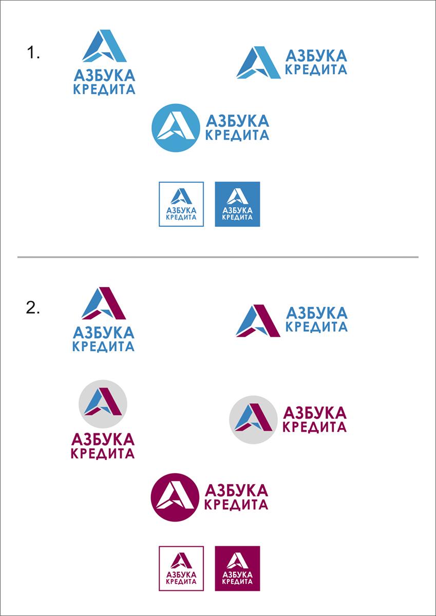 Разработать логотип для финансовой компании фото f_8565df211d99cf9c.jpg