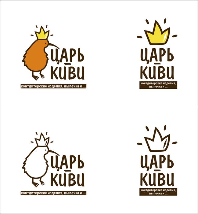 """Доработать дизайн логотипа кафе-кондитерской """"Царь-Киви"""" фото f_9285a0599512078d.jpg"""