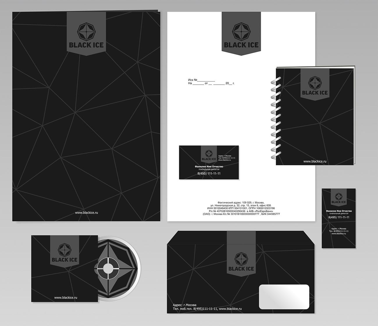 """Логотип + Фирменный стиль для компании """"BLACK ICE"""" фото f_95856e469668d271.jpg"""