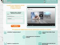 Видео презентации. Pdf, ppt презентации стоимость одной минуты
