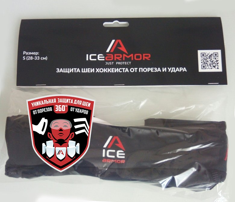 Дизайн продающей наклейки на упаковку уникального продукта фото f_0885b214a5b24e88.jpg