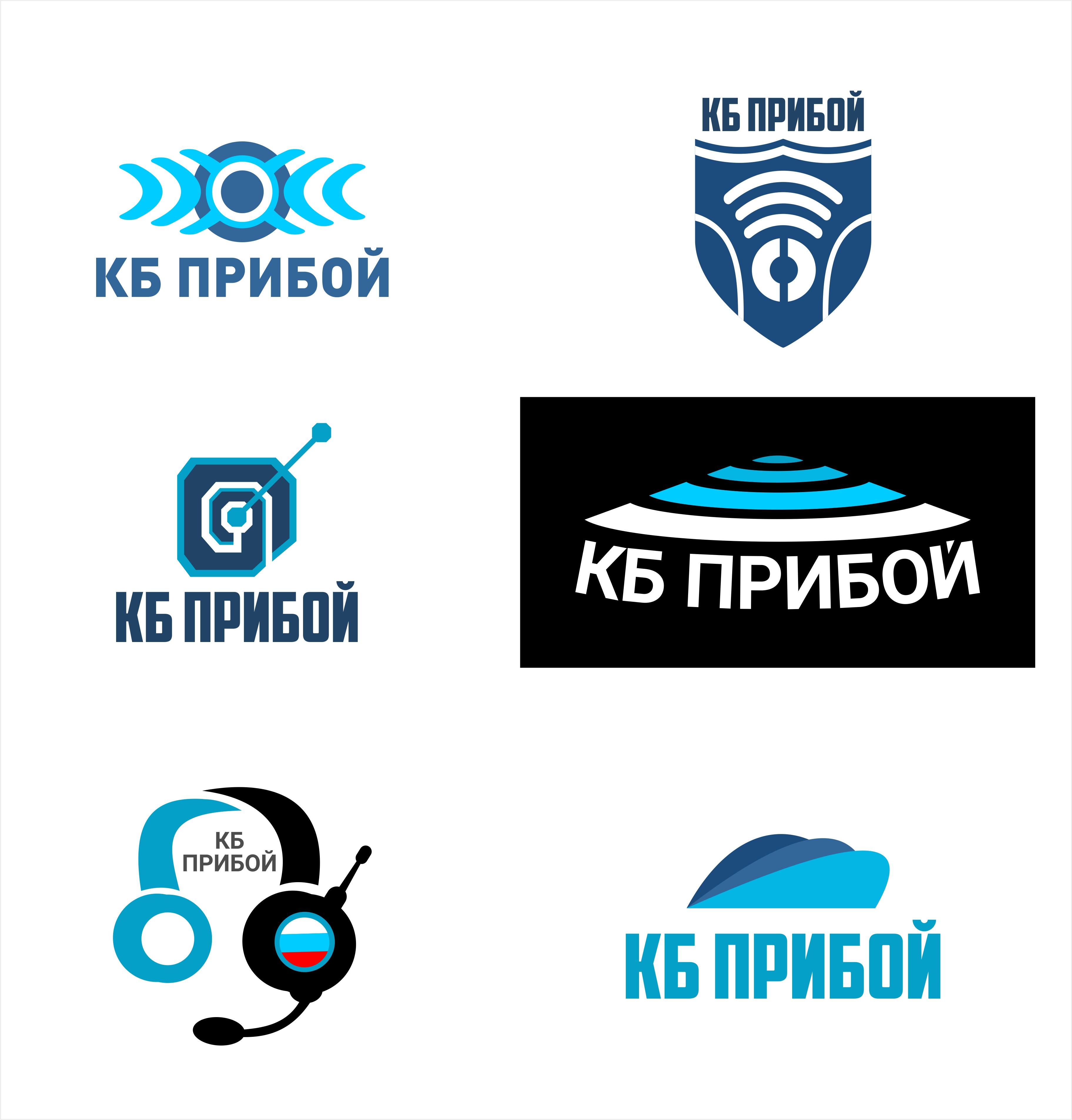 Разработка логотипа и фирменного стиля для КБ Прибой фото f_1925b27d90cdf1c0.jpg