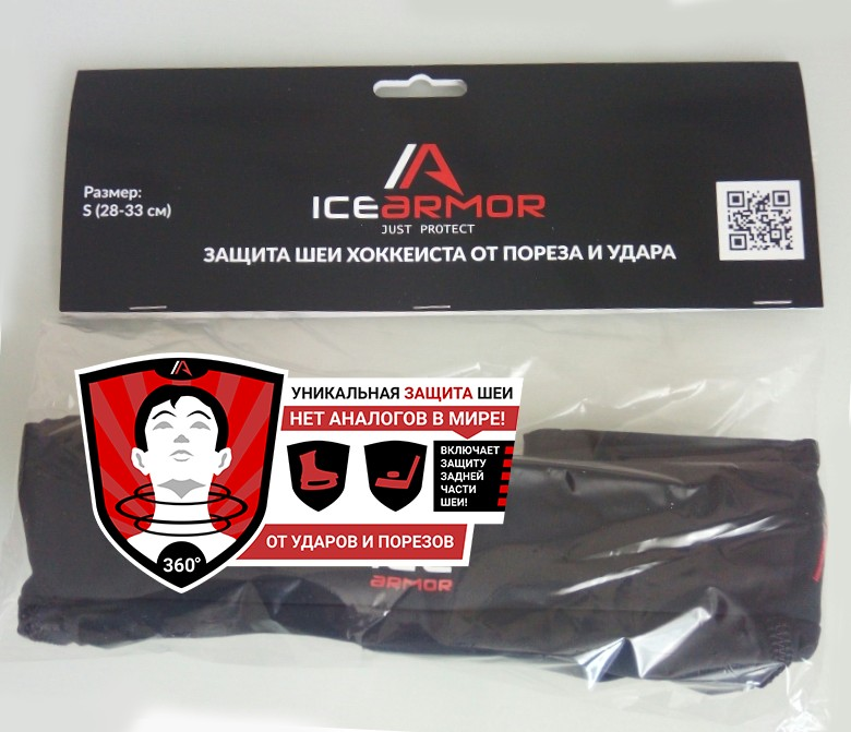 Дизайн продающей наклейки на упаковку уникального продукта фото f_5305b23e08238acf.jpg
