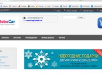 Разработка сайтов интернет магазин