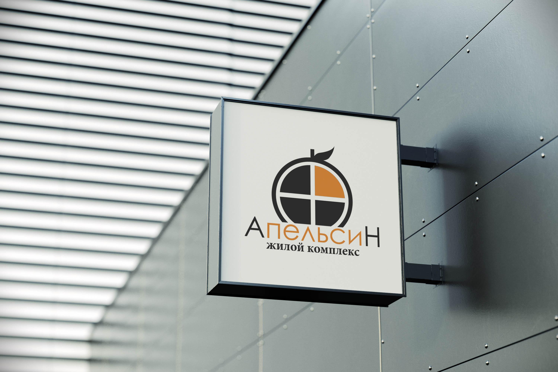 Логотип и фирменный стиль фото f_9725a69c9707eb01.jpg