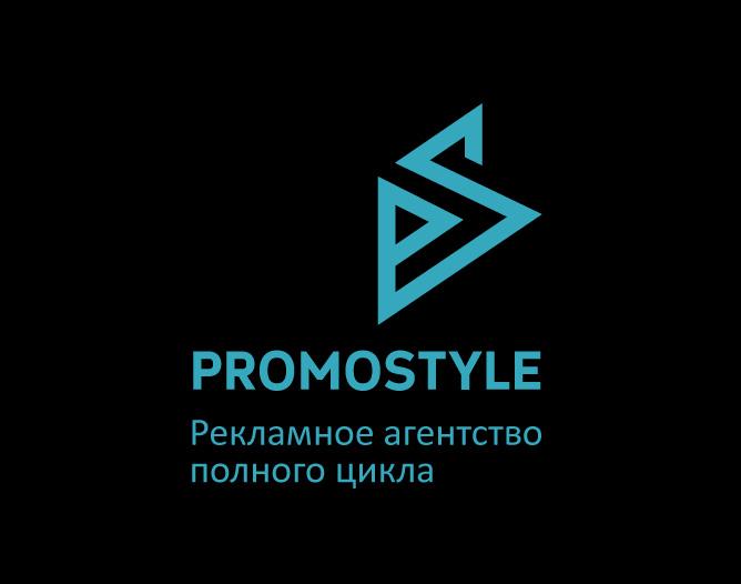ЛОГОТИП для рекламного агентства фото f_1345b4a19bb94fc5.jpg