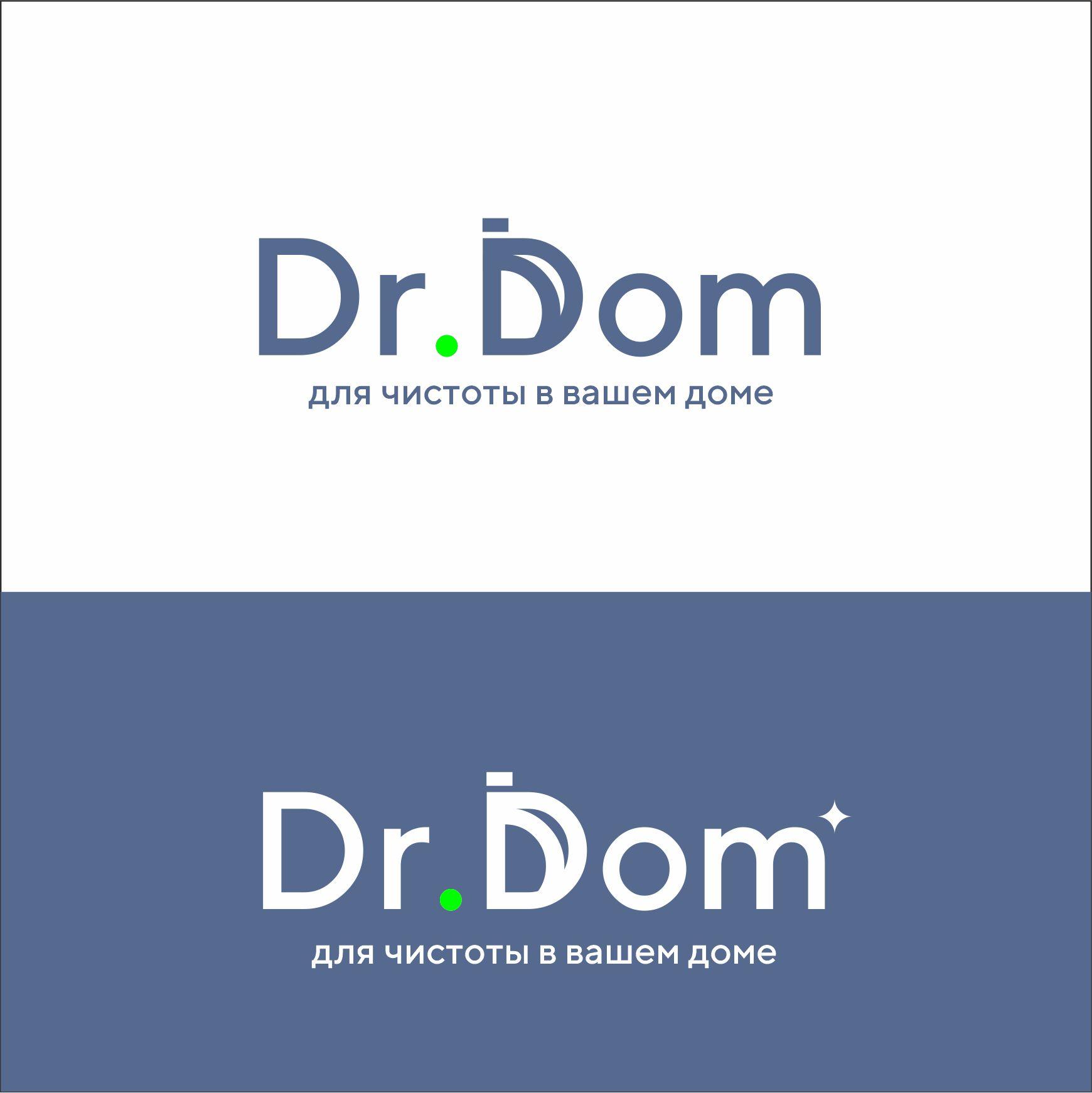 Разработать логотип для сети магазинов бытовой химии и товаров для уборки фото f_0125ffeb38f6d934.jpg