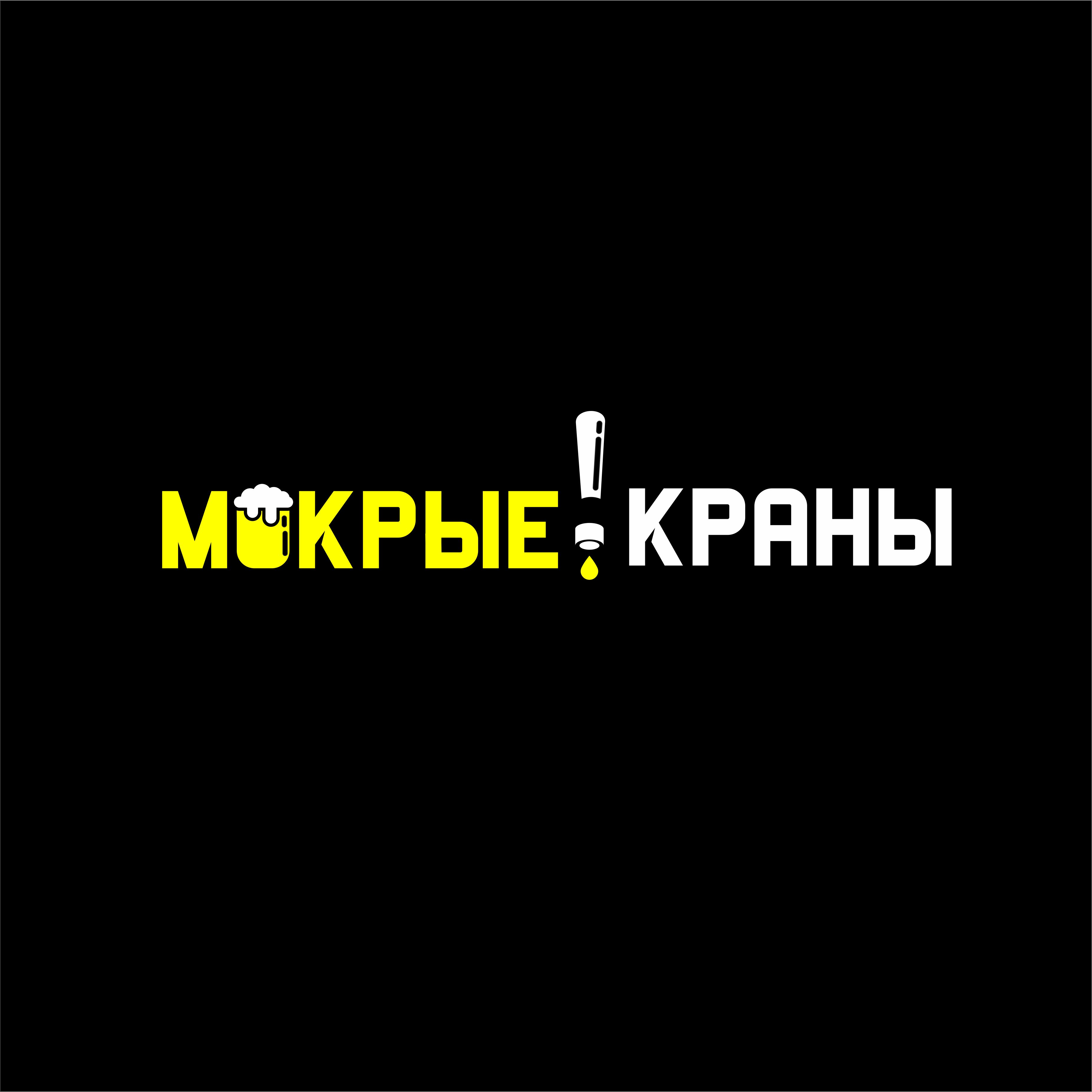 Вывеска/логотип для пивного магазина фото f_067601ec5ae9b265.jpg