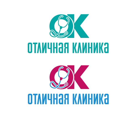 Логотип и фирменный стиль частной клиники фото f_0785c8f4338b37fe.png
