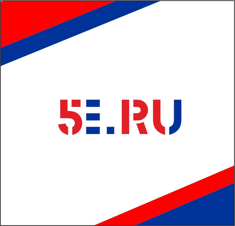 Нарисовать логотип для группы компаний  фото f_0845cdce6c4c10ee.png