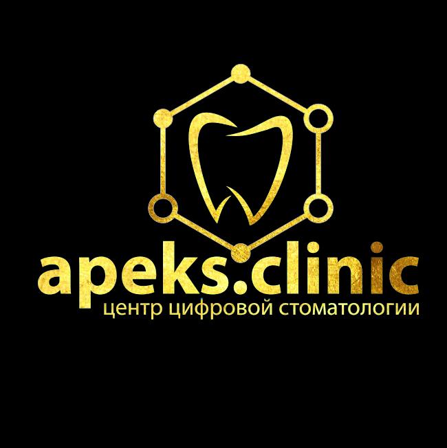 Логотип для стоматологии фото f_0965c8651934fdcb.png