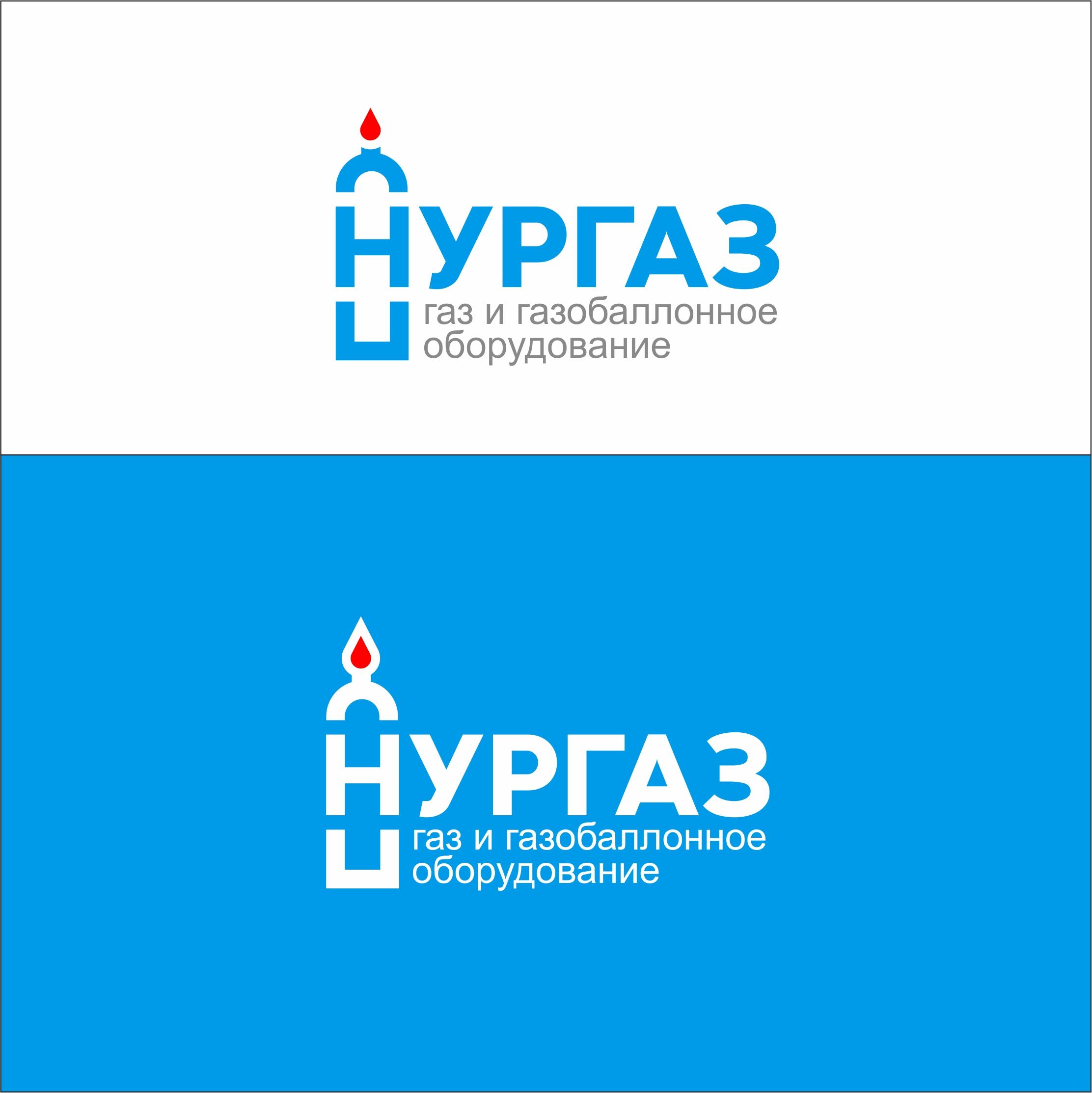 Разработка логотипа и фирменного стиля фото f_1095d9b82c68965b.jpg