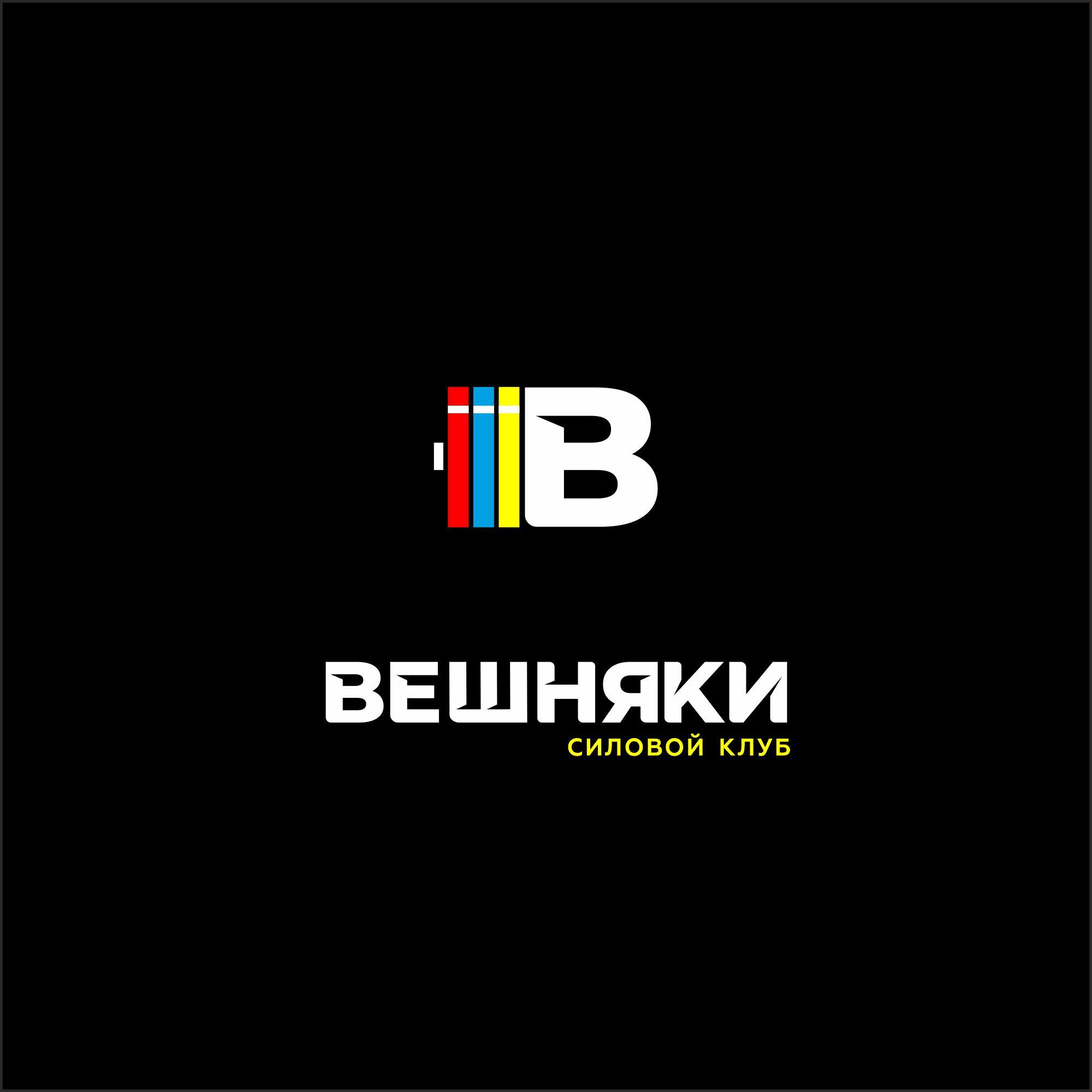 Адаптация (разработка) логотипа Силового клуба ВЕШНЯКИ в инт фото f_1115fbb8a031d634.jpg