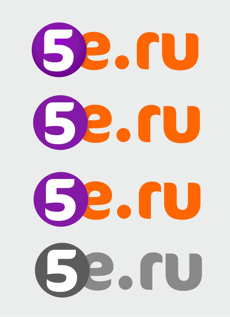 Нарисовать логотип для группы компаний  фото f_1125cdd19b460ecb.png