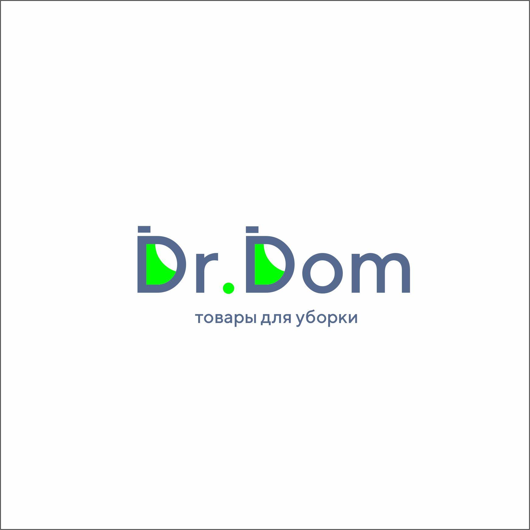 Разработать логотип для сети магазинов бытовой химии и товаров для уборки фото f_1275ffeb5632352c.jpg