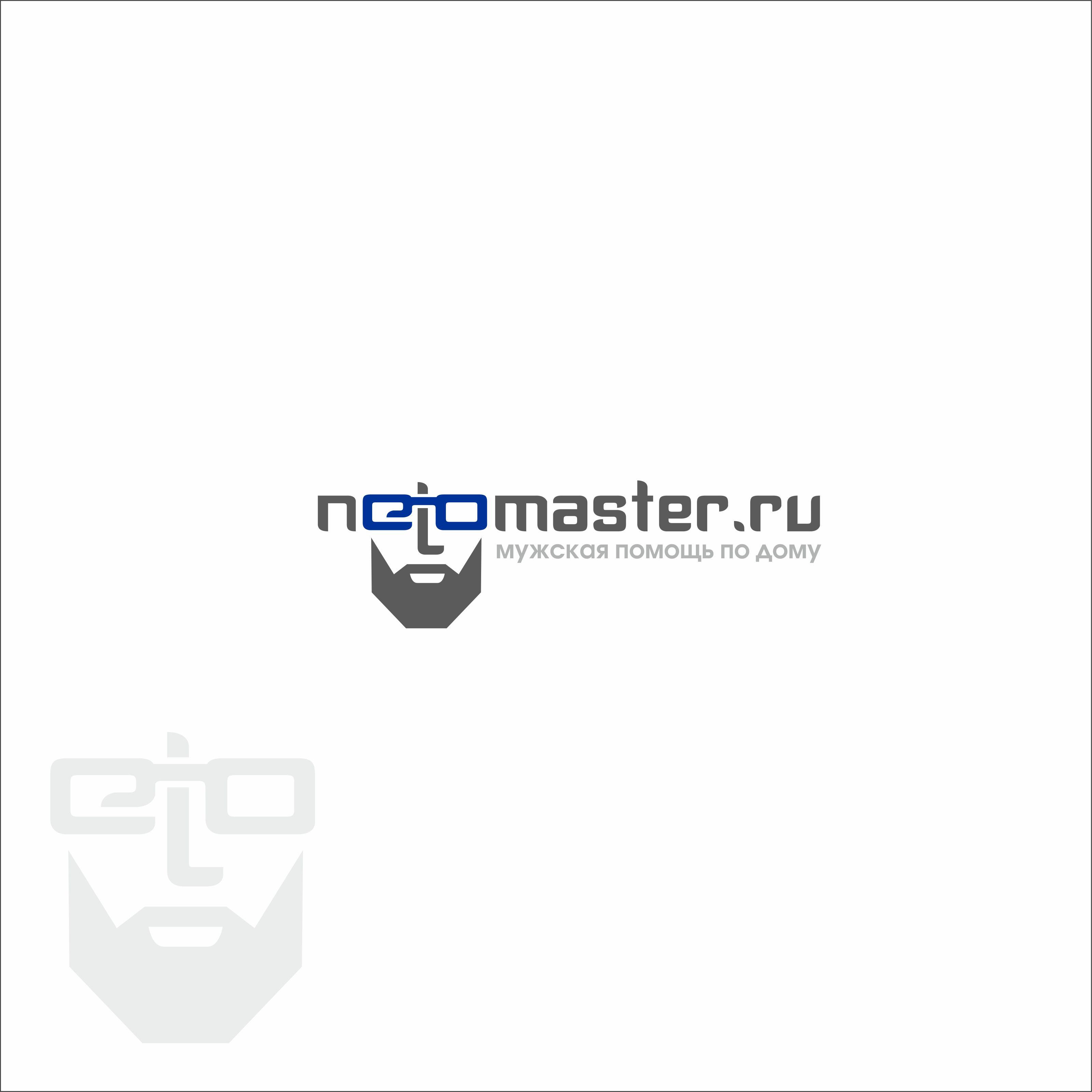 """Логотип сервиса """"Муж на час""""=""""Мужская помощь по дому"""" фото f_1295dbc6bb12d7a9.jpg"""