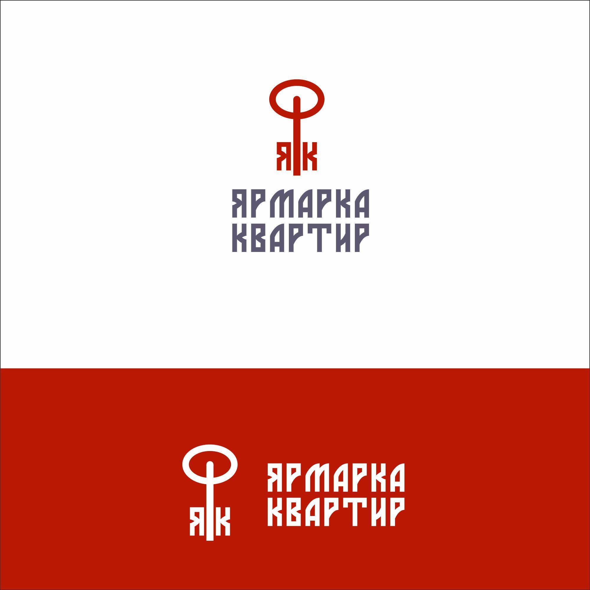 Создание логотипа, с вариантами для визитки и листовки фото f_13560052e68ef932.jpg