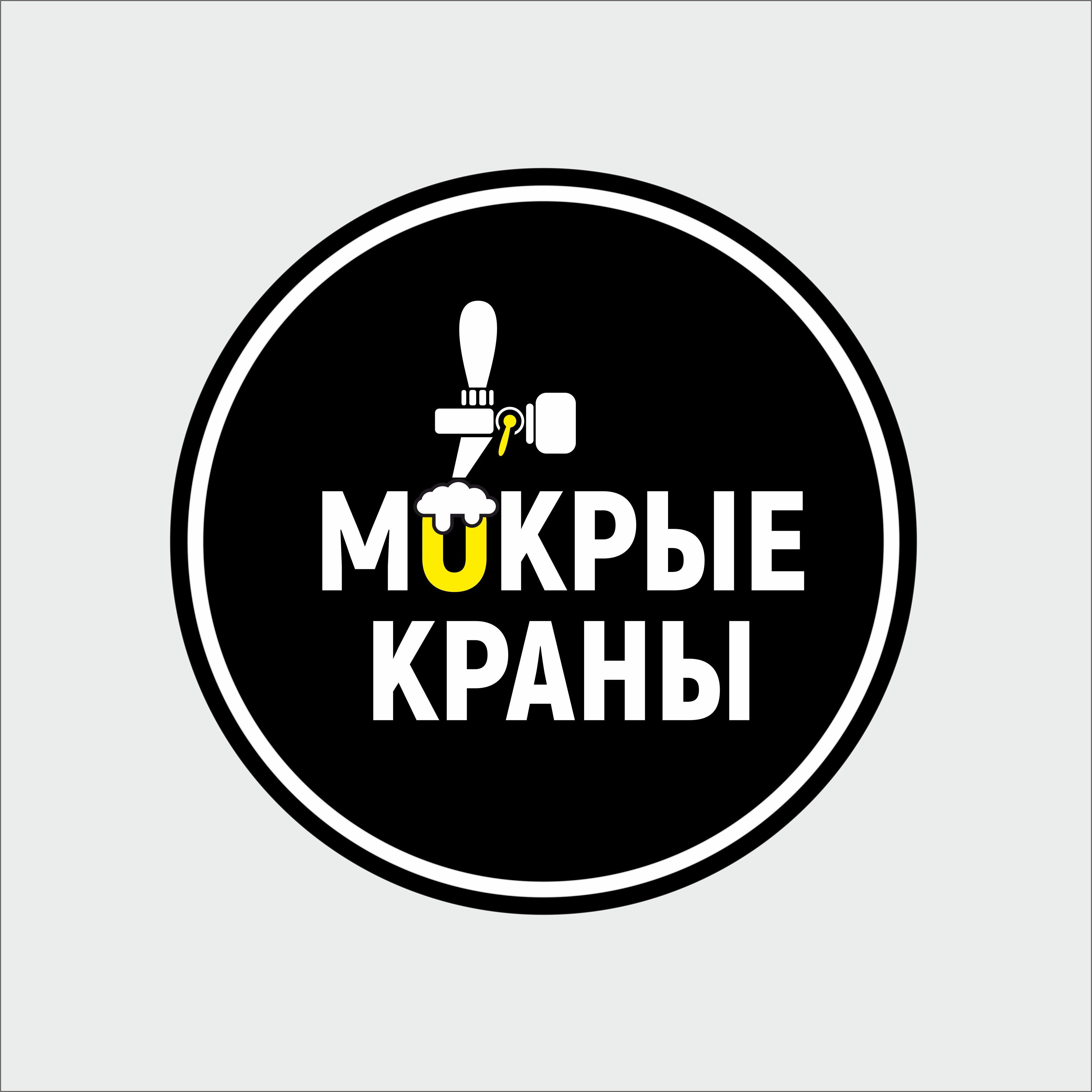 Вывеска/логотип для пивного магазина фото f_13860201c05b2a02.jpg