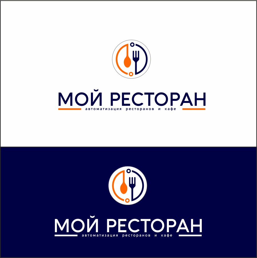 Разработать логотип и фавикон для IT- компании фото f_1555d543ab3b29ee.jpg