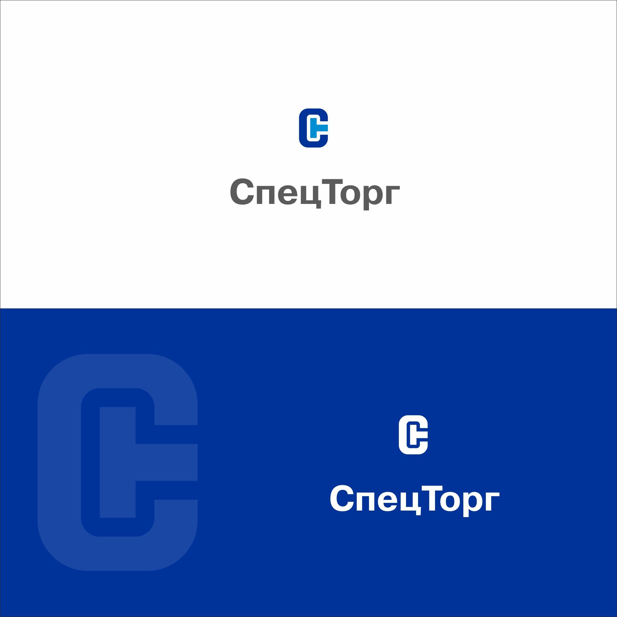 Разработать дизайн  логотипа компании фото f_1565dc29379e651f.jpg