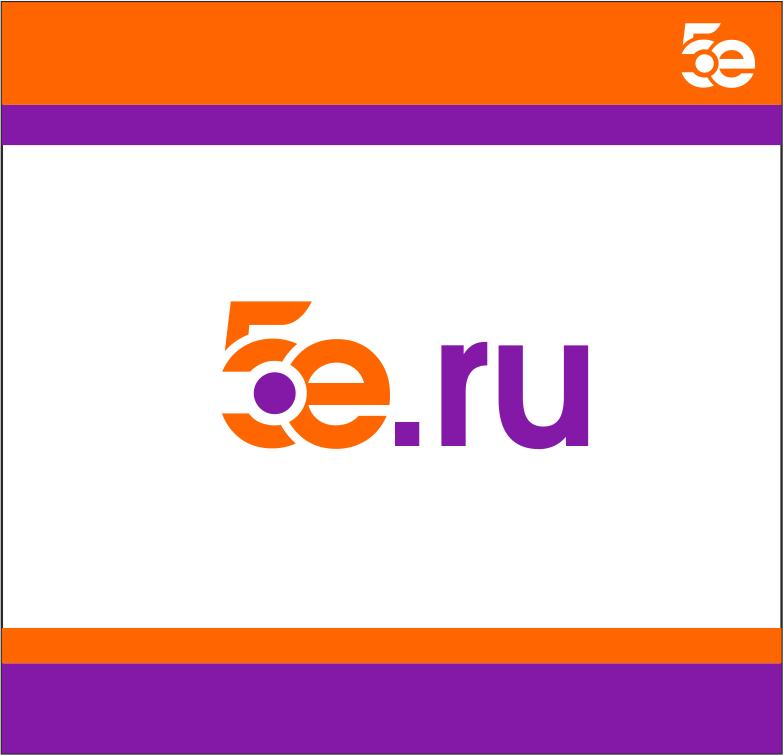 Нарисовать логотип для группы компаний  фото f_1775cdce4c1d8eff.png