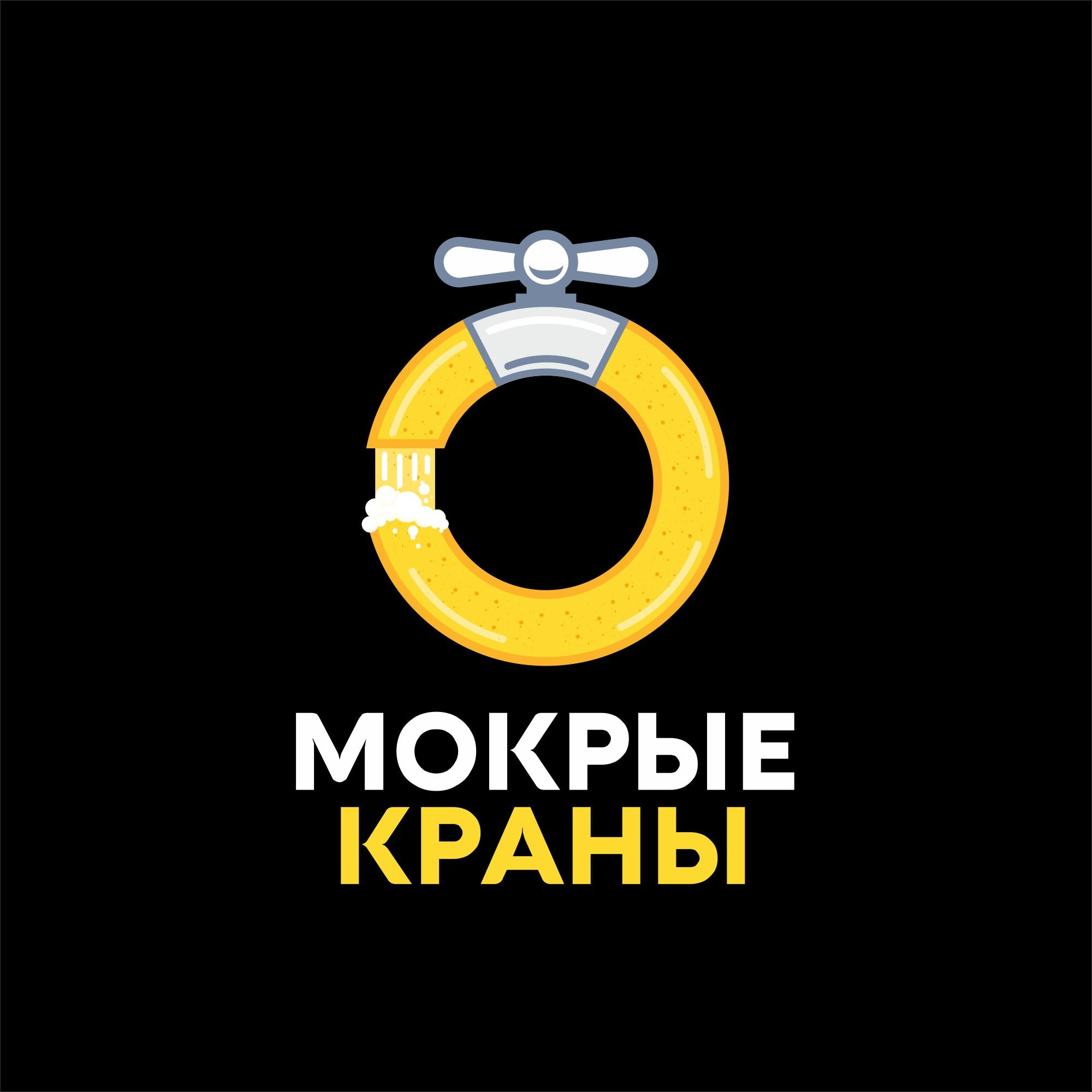 Вывеска/логотип для пивного магазина фото f_191602219304adde.jpg