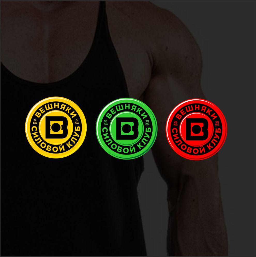 Адаптация (разработка) логотипа Силового клуба ВЕШНЯКИ в инт фото f_2005fbf3986edd7f.jpg