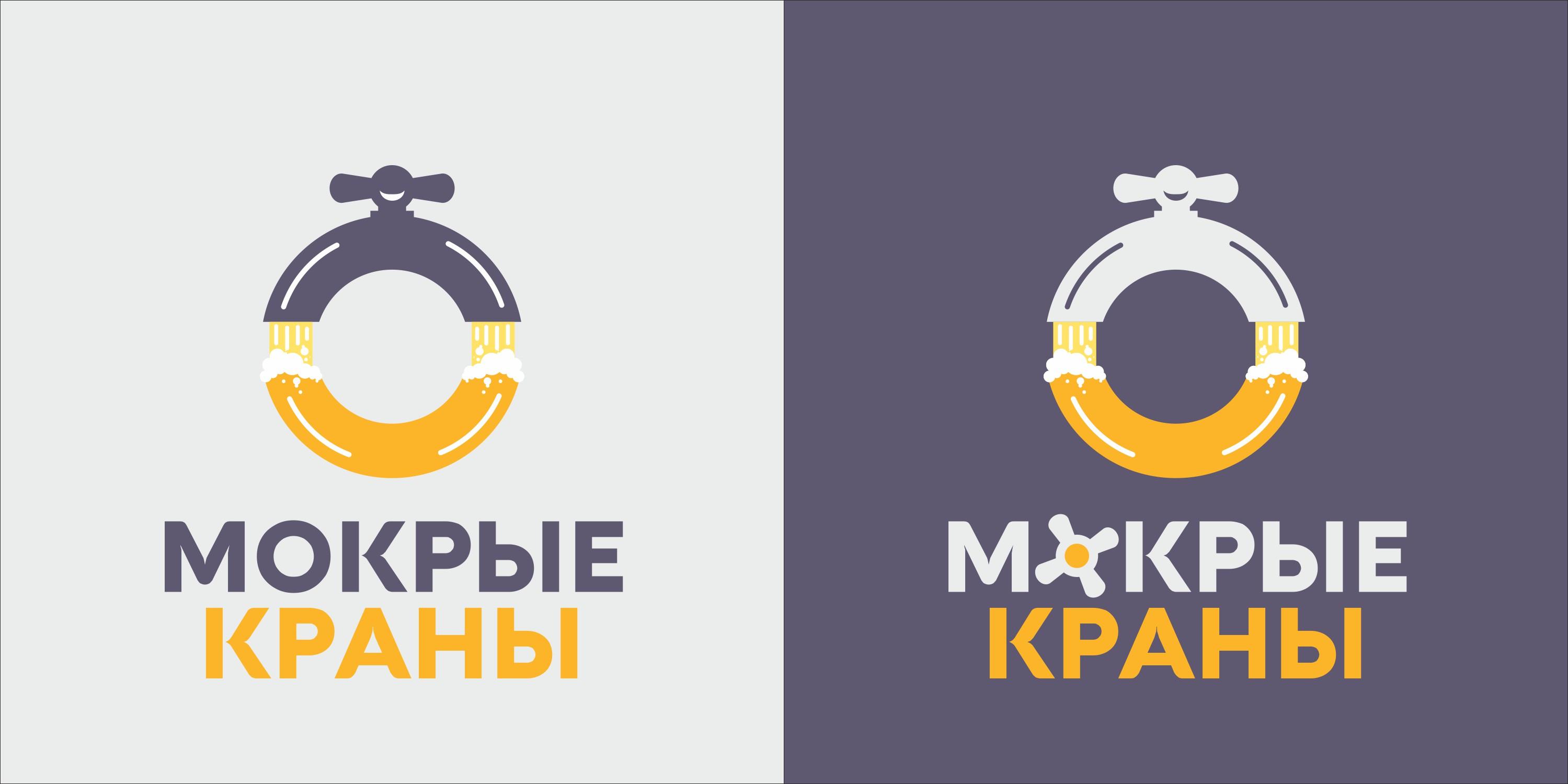 Вывеска/логотип для пивного магазина фото f_2126022492a76d6f.jpg