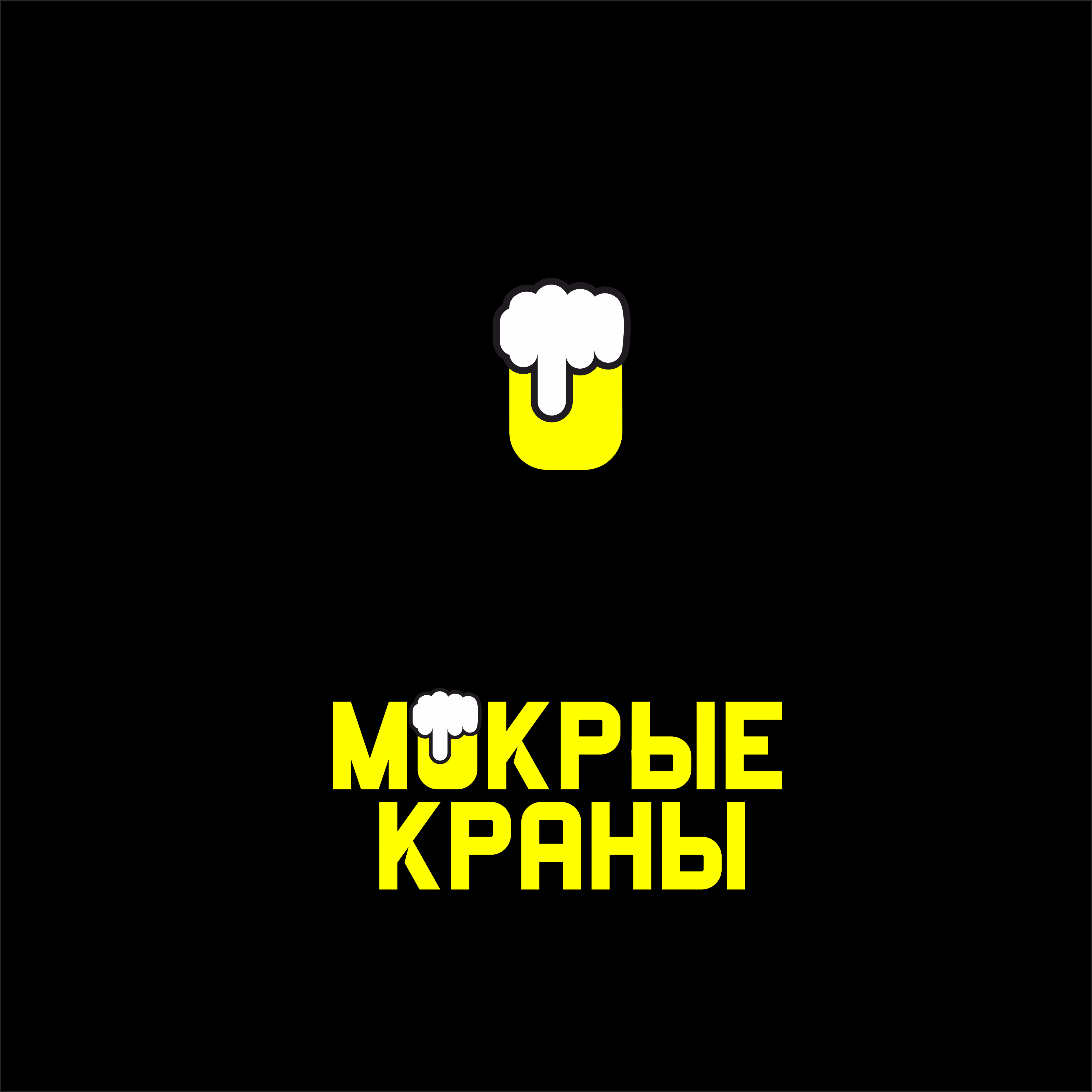 Вывеска/логотип для пивного магазина фото f_2316020f1063927e.png