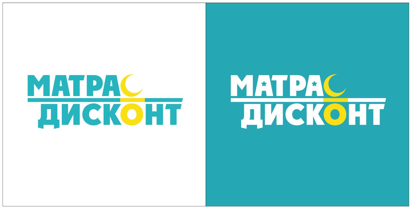 Логотип для ИМ матрасов фото f_2405c8f776222a87.png