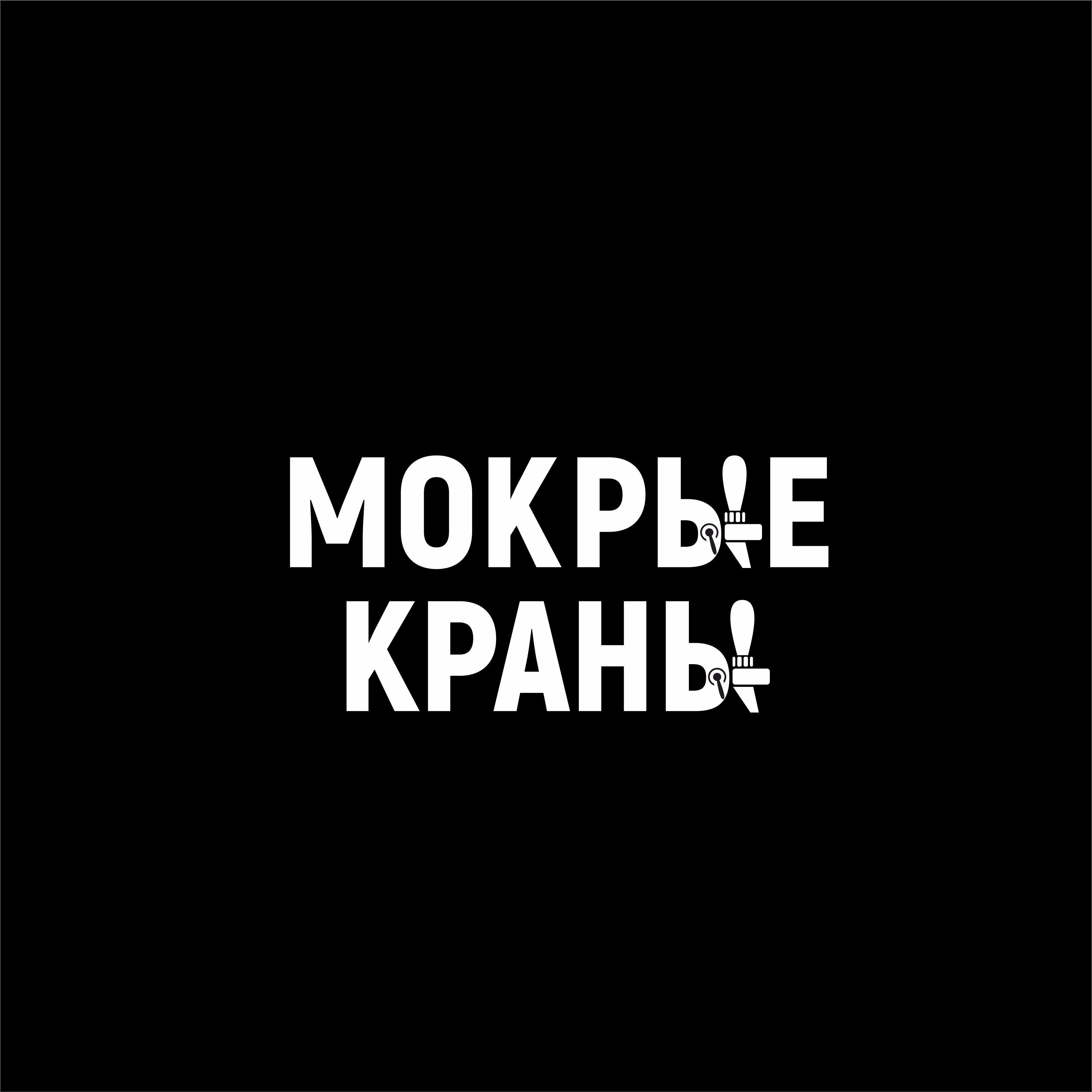 Вывеска/логотип для пивного магазина фото f_279602022a5e8457.jpg