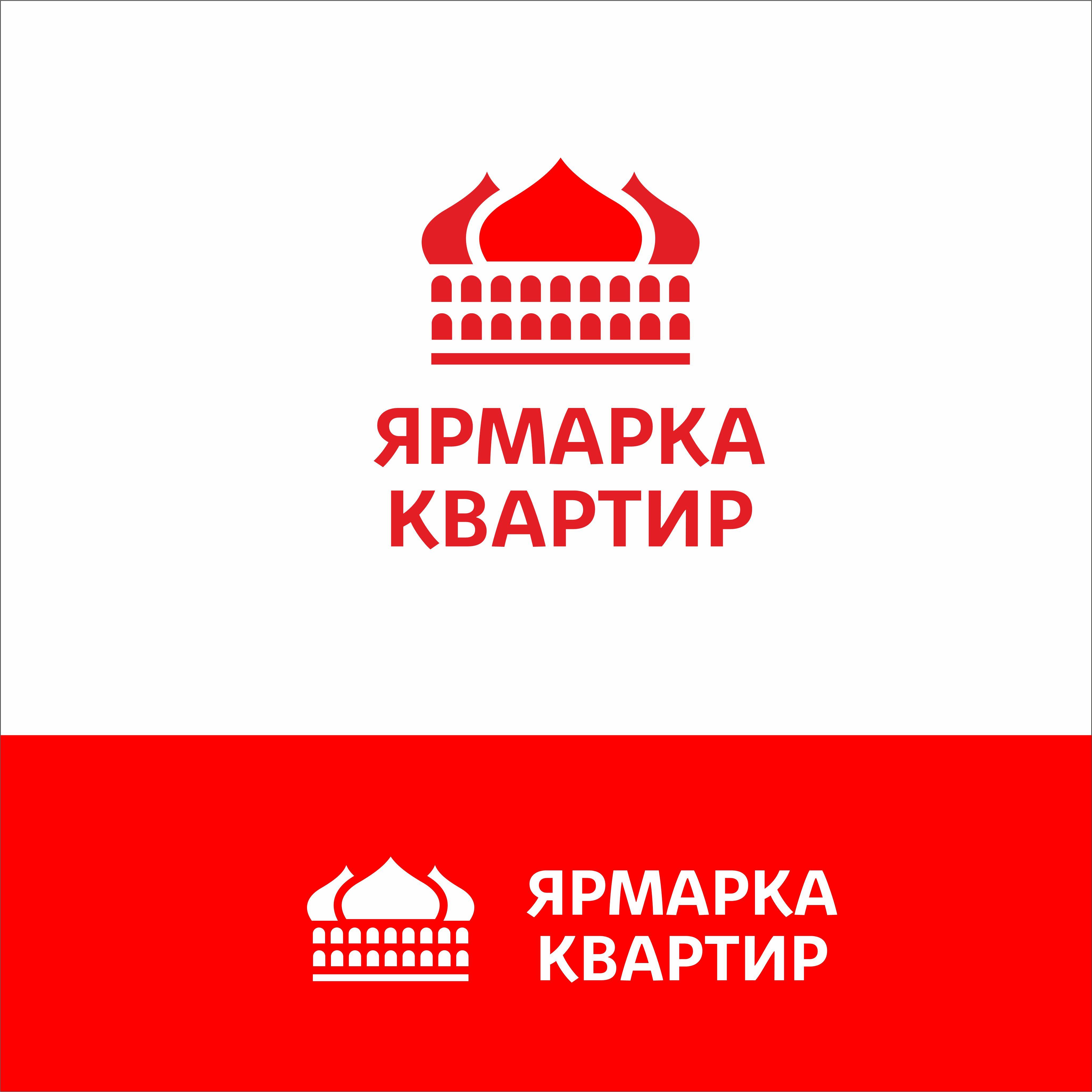 Создание логотипа, с вариантами для визитки и листовки фото f_2936004678bc2f75.jpg