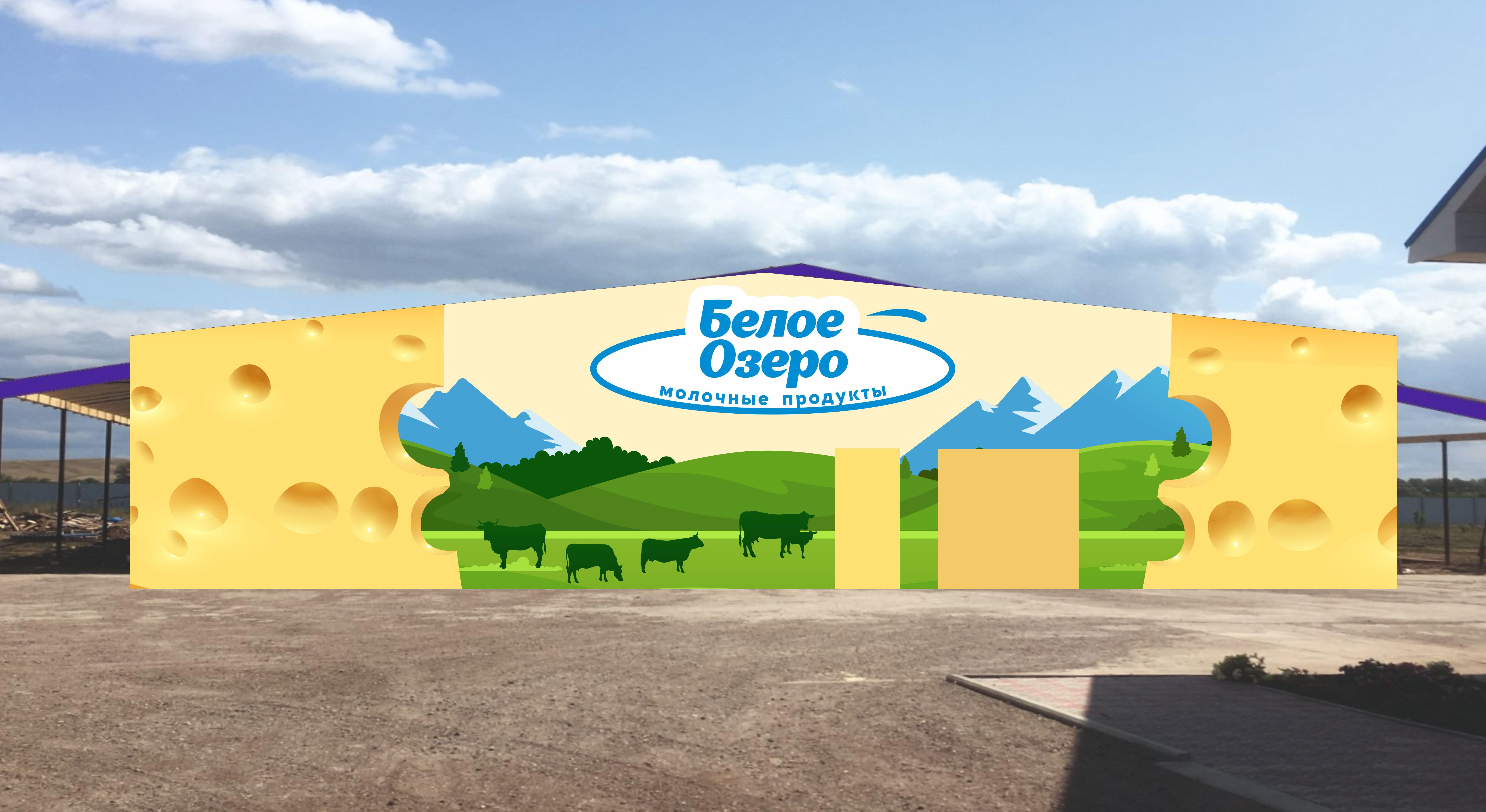 Дизайн граффити на фасад сырзавода фото f_2955d7751db8ed59.jpg