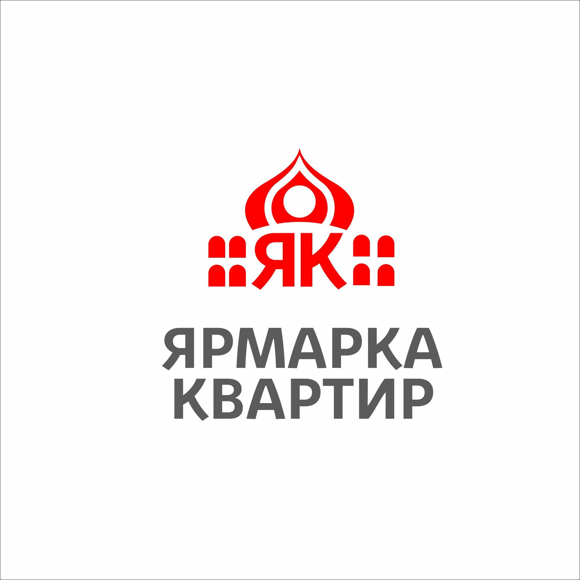 Создание логотипа, с вариантами для визитки и листовки фото f_3046004614a10ec0.jpg