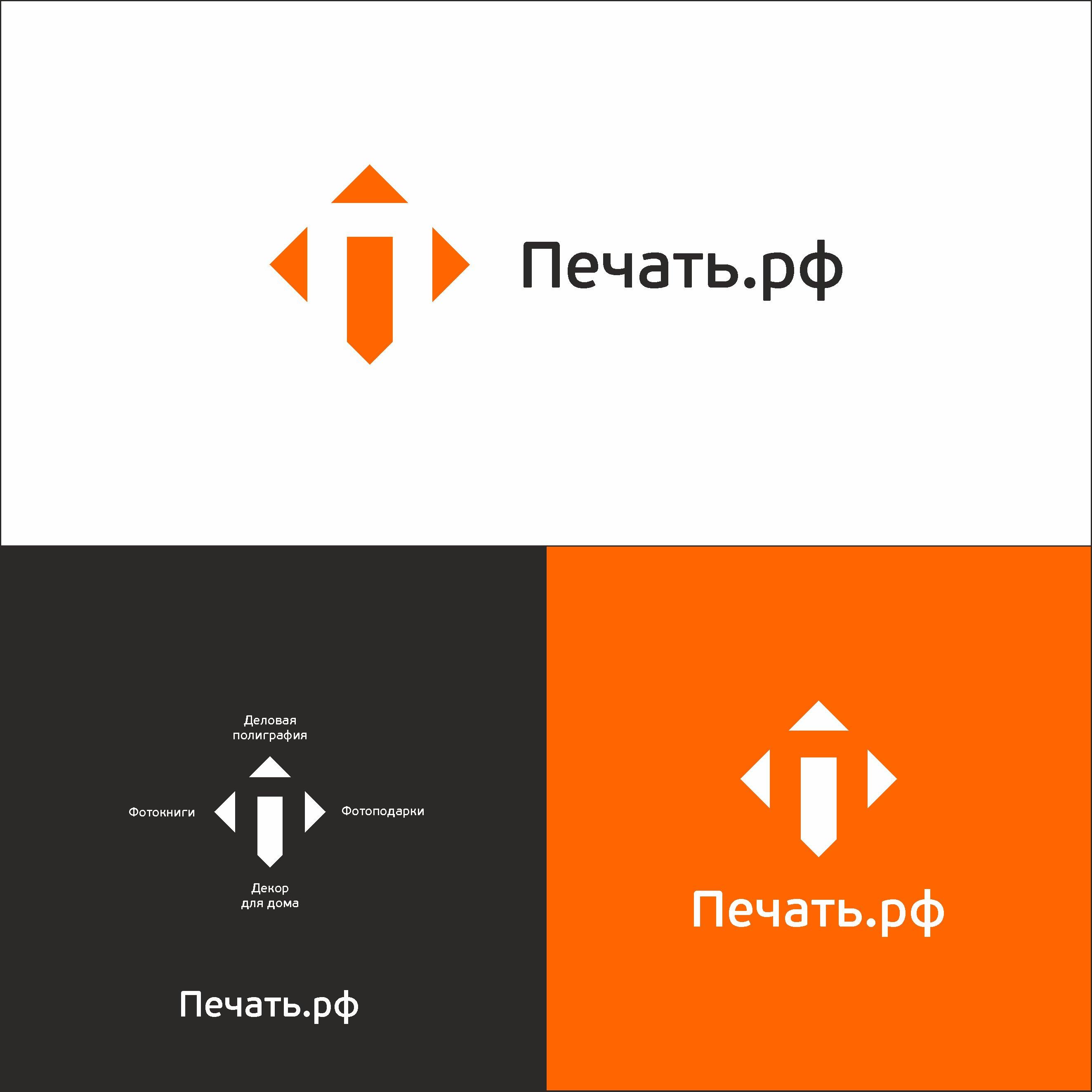 Логотип для веб-сервиса интерьерной печати и оперативной пол фото f_3195d29d1279c1e4.jpg