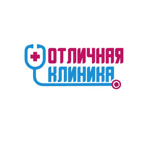 Логотип и фирменный стиль частной клиники фото f_3215c8f50d767d84.png