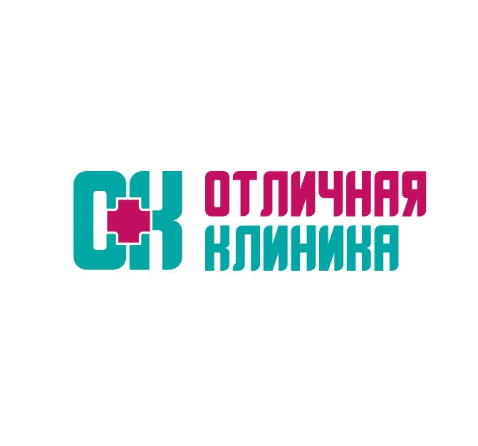 Логотип и фирменный стиль частной клиники фото f_3415c8f4cec755ad.png