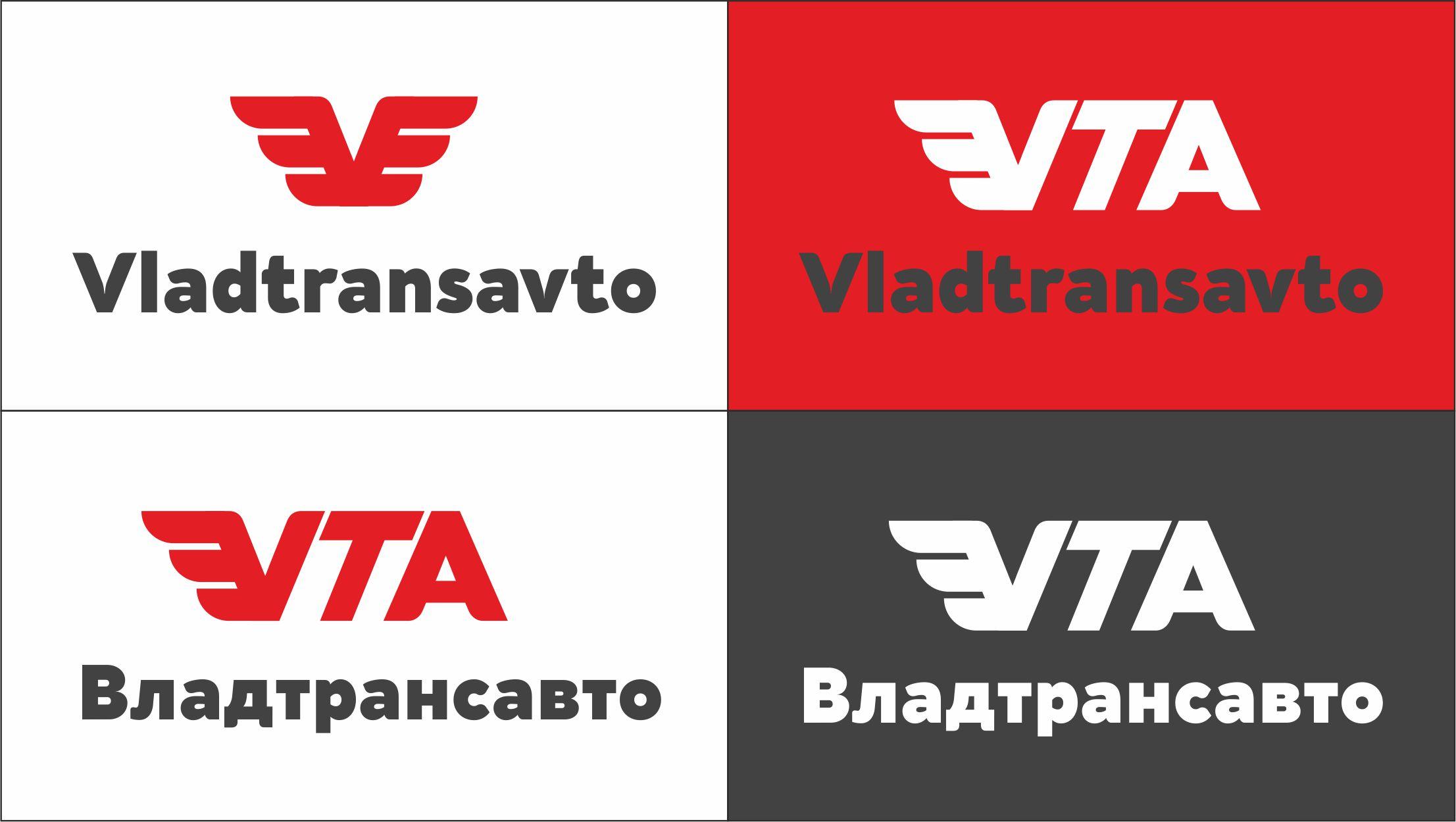 Логотип и фирменный стиль для транспортной компании Владтрансавто фото f_3485cdd317c262af.jpg