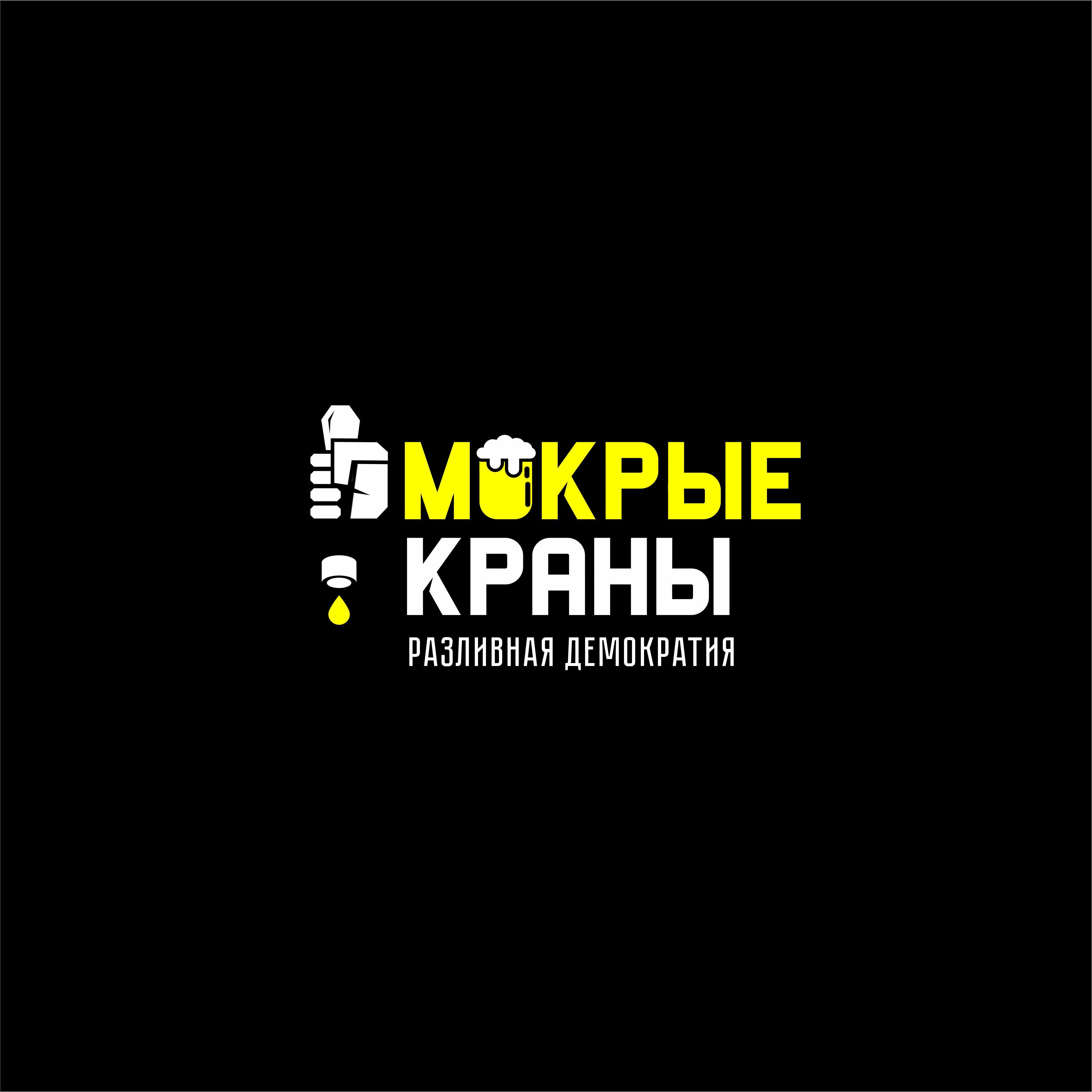 Вывеска/логотип для пивного магазина фото f_394601ec9db9c5e5.jpg