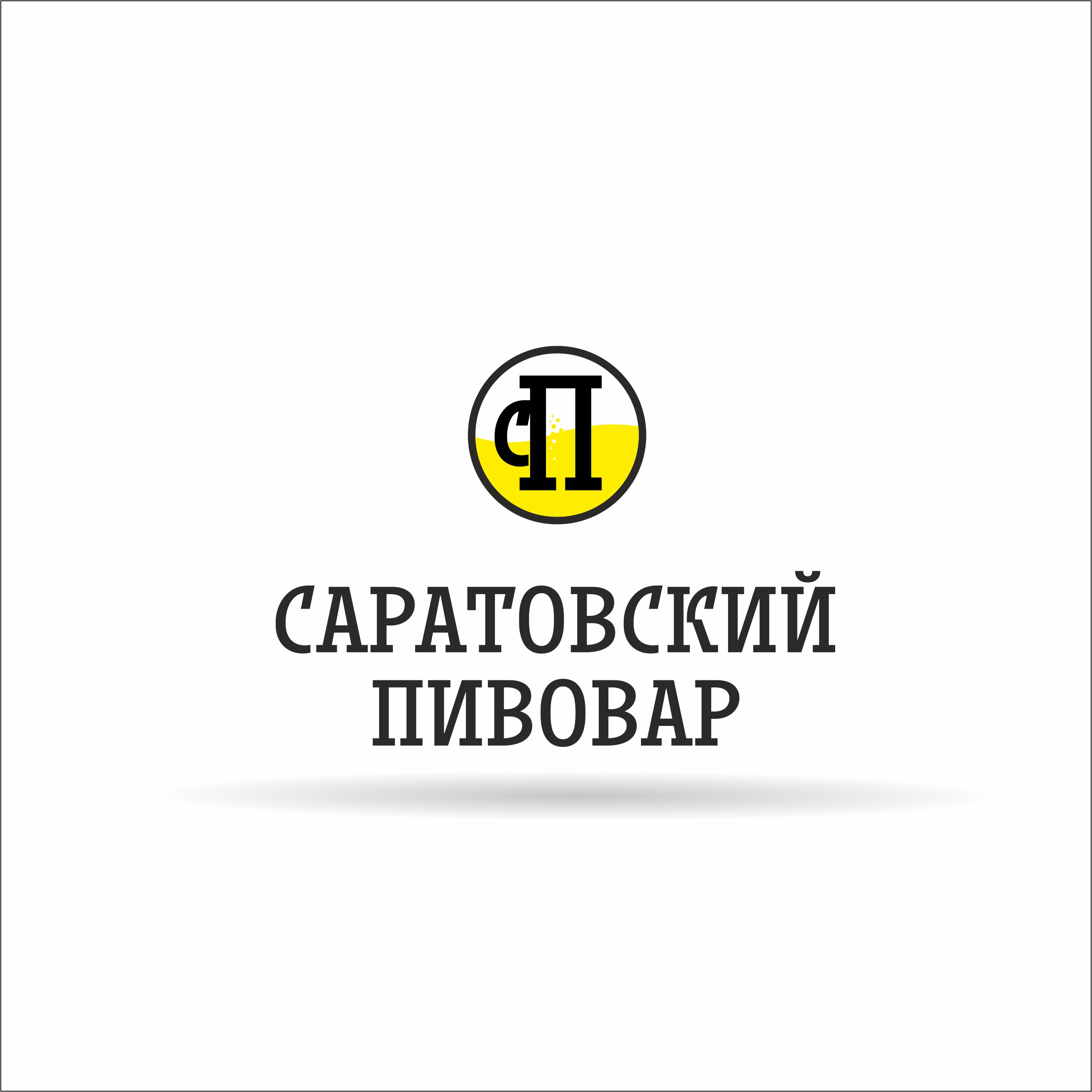Разработка логотипа для частной пивоварни фото f_4295d7b71aae1dc9.jpg