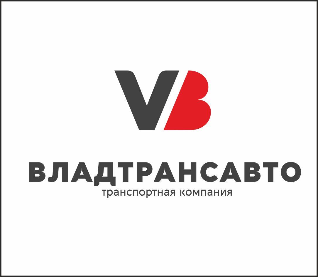 Логотип и фирменный стиль для транспортной компании Владтрансавто фото f_4795cdd434dda5f5.jpg