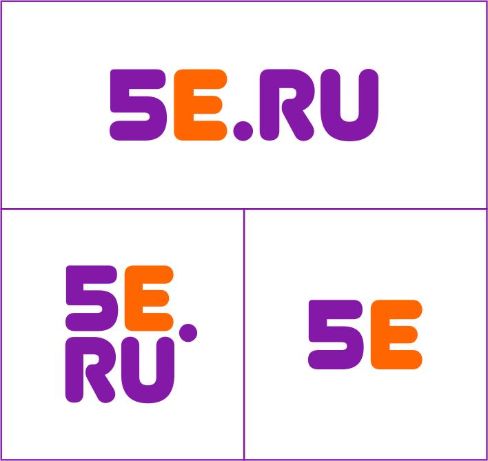 Нарисовать логотип для группы компаний  фото f_4865cdce83d9e6b6.png