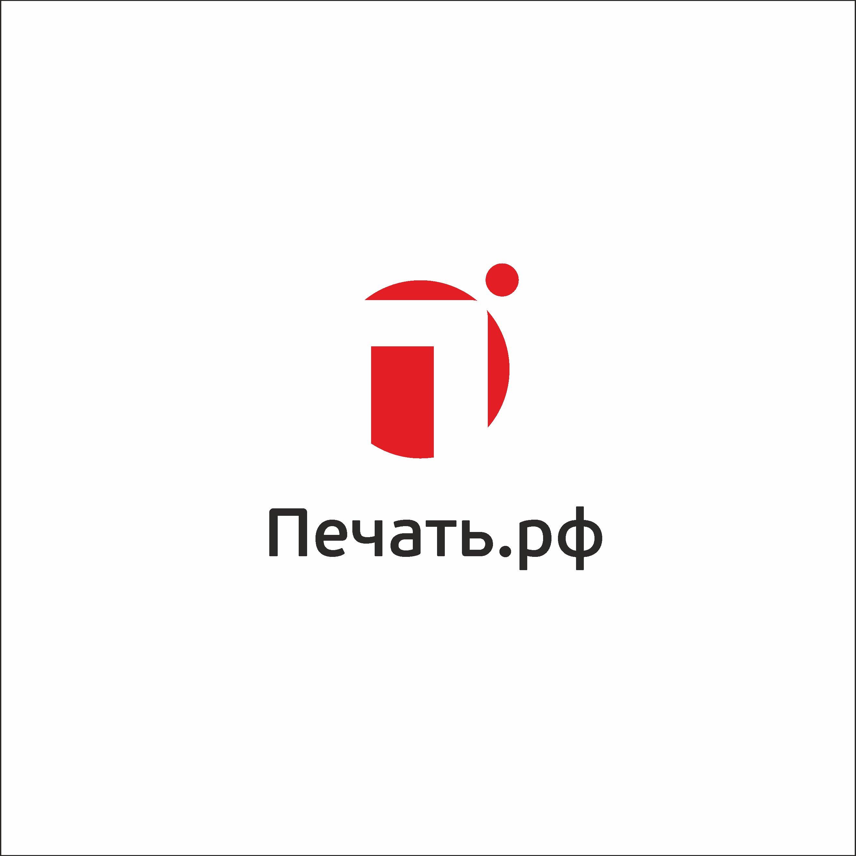Логотип для веб-сервиса интерьерной печати и оперативной пол фото f_5055d29ce57dc050.jpg